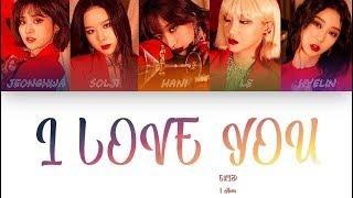 [1 시간 / 1 HOUR LOOP] EXID(이엑스아이디) - 알러뷰 (I LOVE YOU) - Color…