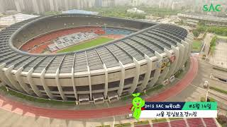 [싹튜브] SAC 방송댄스코레오 전공의 역대 체육대회 …