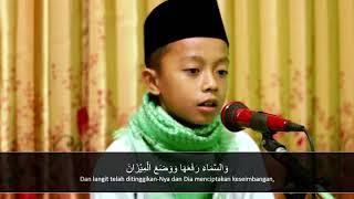 Qori Surat Ar-Rahman Ayat 1-15 | Fadli Mushafa
