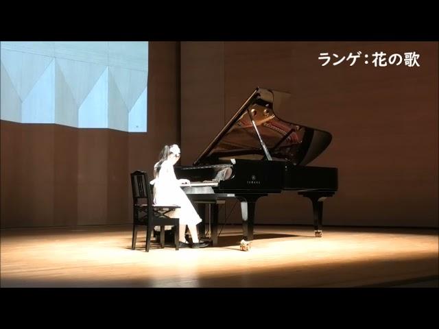 2021年ピアノ発表会 演奏動画 (小学生~中学生まで)