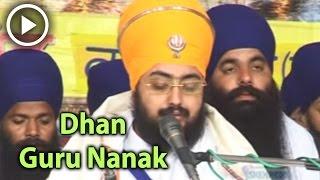Dhan Guru Nanak Tuhi Nirankar [Part 1] Sant Baba Ranjit Singh (Dhadhrian Wale)