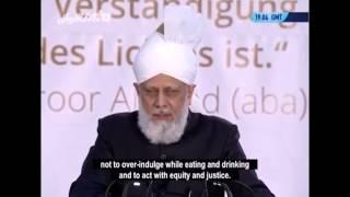 L'inauguration de la mosquée Mansoor en Allemagne par le calife de l'islam