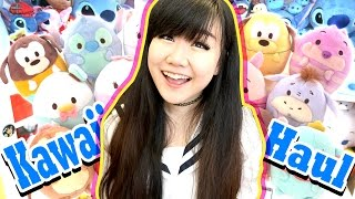 Kawaii Japanese Items/Toys Haul from BAE - Disney Exclusives, Sanrio, Stationary & MORE!