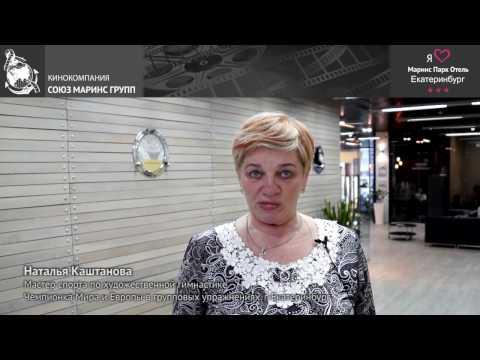Какие отзывы оставляют гости после посещения «Маринс Парк Отель Екатеринбург»