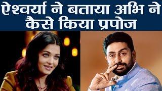Aishwarya Rai Bachchan reveals how Abhishek Bachchan proposed her | FilmiBeat