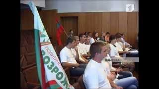 видео (Грузия) | Отдых, информация о городе – Арриво