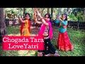 Chogada tara kids dance loveratri easy steps mp3