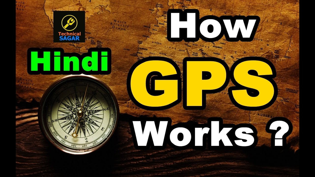 How GPS Works ? | Global Positioning System Explained In Hindi