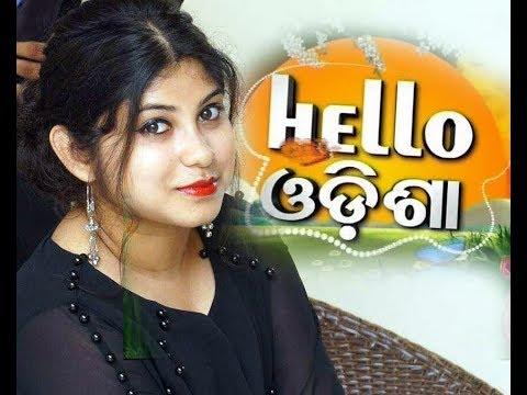 ଜାଗୃତୀ ମିଶ୍ର Jagruti Mishra Odia singer In Hello Odisha