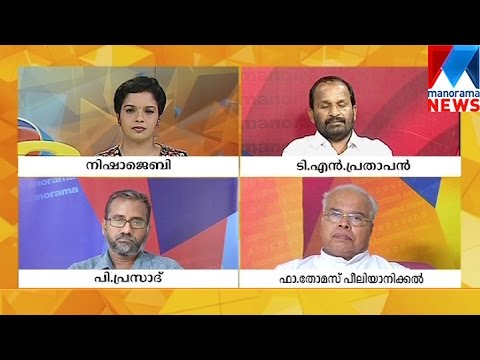 Expectations of farmers-Inganey mathiyo discussed14-06-2016 | Manorama News