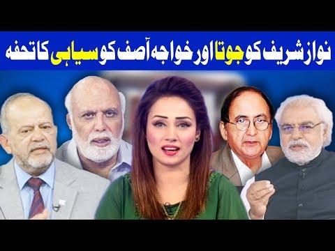 Think Tank With Syeda Ayesha Naaz - 11 March 2018 | Dunya News