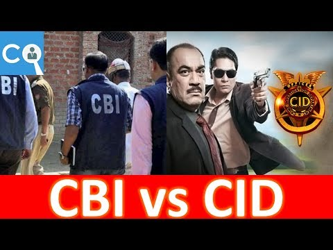 CBI vs CID | इन दोनों मैं अंतर क्या है? | What is the difference? |