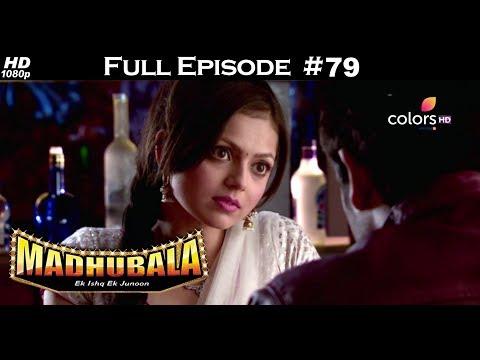 Madhubala - Full Episode 79 - With English Subtitles thumbnail