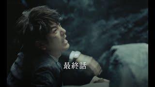 チャンネル登録:https://goo.gl/U4Waal 【関連動画】 星野源、妻夫木聡...