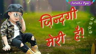 Download Boys Attitude Status Hindi Status Jaat Status Desi