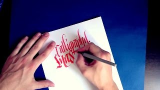 Calligraphy Masters by Mr.Kams - Real time