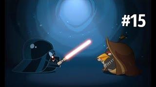 ЭНГРИ БЕРДЗ ЗВЕЗДНЫЕ ВОЙНЫ 15 серия игры, Angry Birds Star Wars part 15 ПРОСТО ПОВЕЗЛО