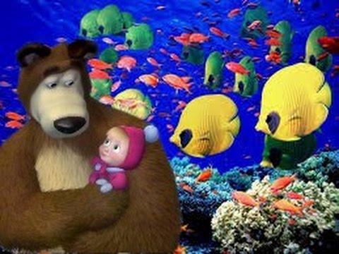 Маша и Медведь  Миша ловит Рыбку  Новые серии Маша и Медведь 2015  Игра  Уровень 8