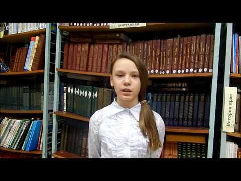 Изображение предпросмотра прочтения – ЕкатеринаБессарабова читает отрывок изпроизведения «Бородино» М.Ю.Лермонтова