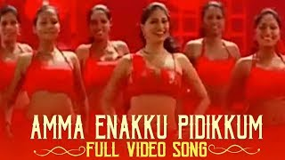 Amma Enakku Pidikkum Full Video Song   Madhuvum Mythiliyum Movie Songs   Tamil Latest Songs