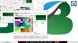 رسائل تصميم شعار البرنامج التعليمي في برنامج Corel Draw | رسالة ب تصميم شعار