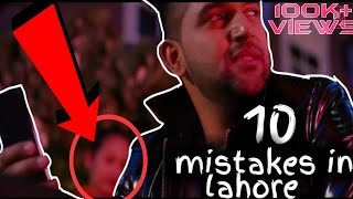 10 funny Mistakes in Lahore Guru Randhawa Song |song mistakes|t-series