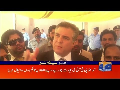 Geo Headlines - 11 AM - 24 May 2018
