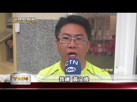雲林新聞網-麥寮學童桌球育樂營