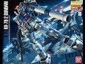 Gundam RX-78-2 Ver.3.0 MG 1/100