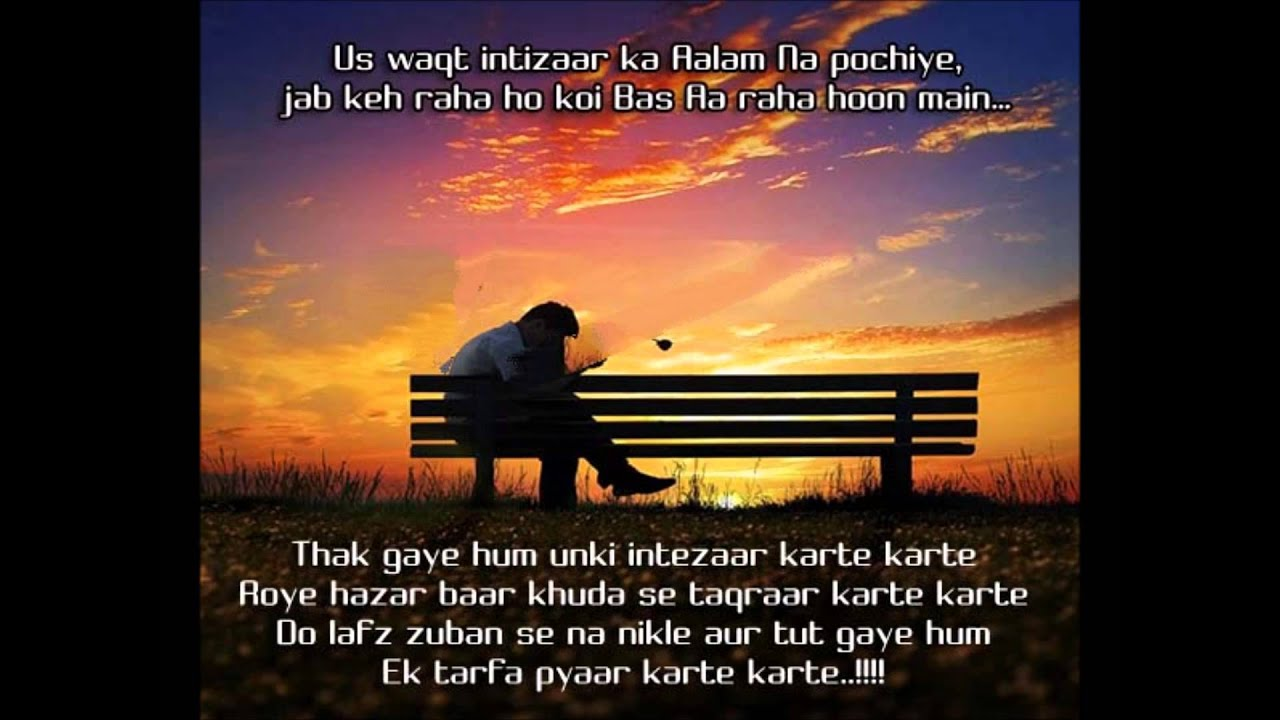 Image result for sad hindi shayari