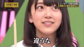 乃木坂工事中 堀未央奈の可愛い・面白いシーンまとめ!!HD part2