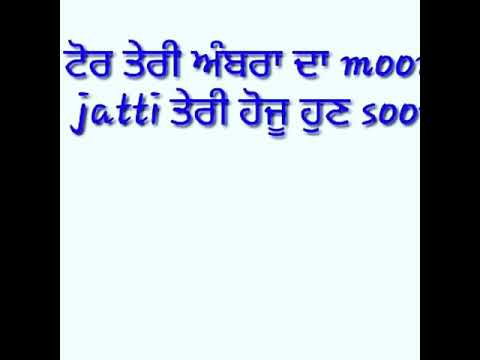 Jatti teri hoju hun soon sunle |Attz whatsapp status |