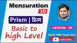 Prism in MENSURATION ( 3D ) in Hindi & English - Basics to High Level for SSC, CDS ,KVS