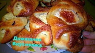 Булочки с Творогом пошаговый рецепт, нежная и вкусная булочка.