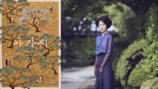 나의 타마코, 나의 숙희 (My Tamako, My Sookee) [아가씨 / The Handmaiden] 2016 PART 31