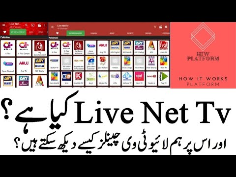How To Use Live Net Tv App On Android Phone