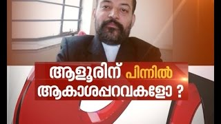 News Hour 17/09/16 Who is Behind Advocate B A Aloor? | Asianet NEWS HOUR 17th Aug 2016