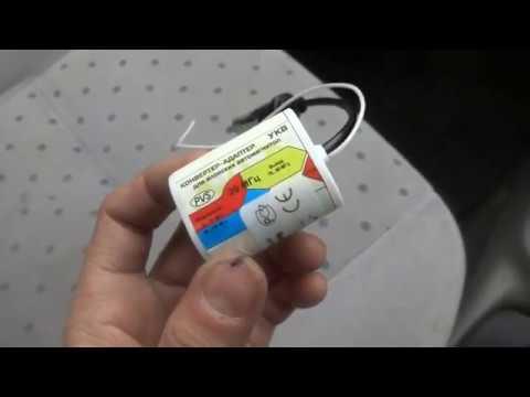 Установка FM Конвертера-адаптера на Mazda Demio