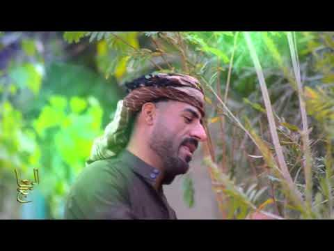 Download صبر بدوي   نبطي رائع   الشاعر محمد الريحاني   فيديوا كليب Vedio clip 2018480P