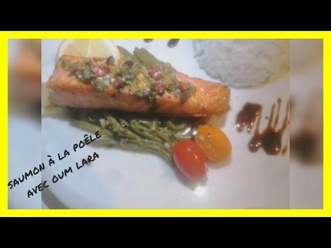 une-bonne-recette-de-saumon-à-la-poêle-avec-haricots-verts-et-riz-une-sauce👍تحضير-الذ-سمك-السلمون😋