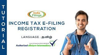 Income Tax eFiling Registration - Tamil