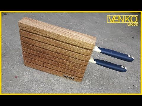Простая подставка под ножи   Simple knife block