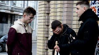Подарили костыли. Слезы радости бездомного / They gave a crutch. Tears of joy homeless