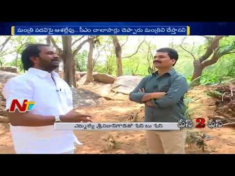 TRS MLA Srinivas Goud Exclusive Interview  || Face 2 Face || NTV