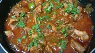 Kadai Capsicum Chicken