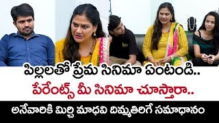 Mirchi Madhavi & Boy Telugu Movie Team Interview | SumanTV Anchor Nagaraju