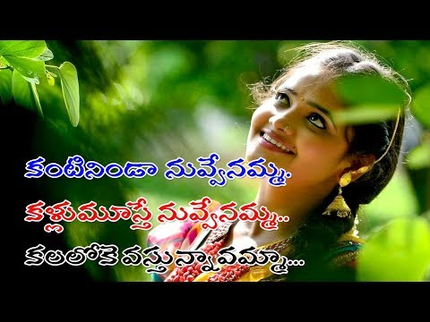 నవ్వే వసంతమై.. నాలో ప్రశాంతమై.. Lyrical Song   Navve Vasanthamai Telugu Love Song Whatsapp Status