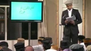 Gulshan-e-Waqfe Nau (Khuddam) Class: 10th January 2010 - Part 4 (Urdu)