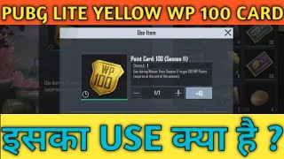 How To Use Yellow WP 100 Point Card In Pubg Mobile Lite | What Is The Use Of WP Card In Pubg Lite ||