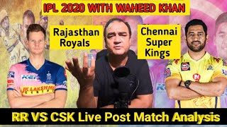 IPL 2020 : RR Vs CSK Post Match Discussion  Samson Raining Sixes